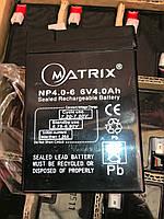 Аккумулятор свинцово-кислотный MATRIX 6V 4Ah
