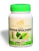 Смесь против простатита 90табл /Биола/ натуральное средство на травах от простатита