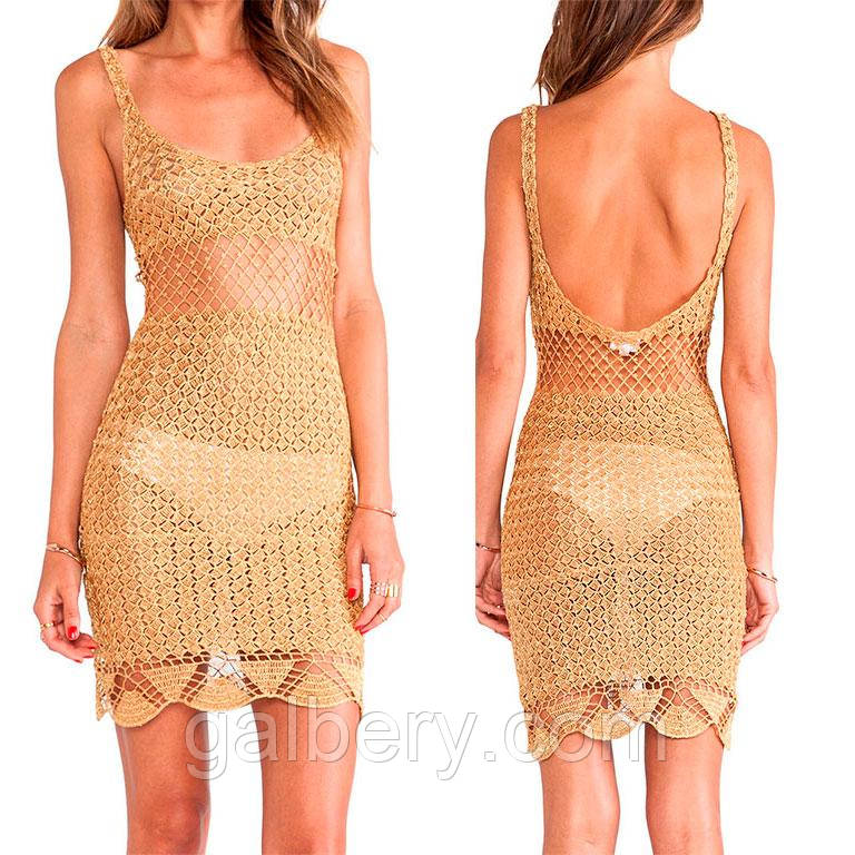 Ексклюзивне в'язане гачком літнє плаття з відкритою спиною