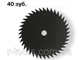 Ніж до мотокоси 40 зуб. 1,4 мм 44489