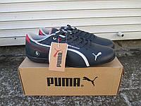 Мужские Кроссовки Puma BMW черные с белым кожа