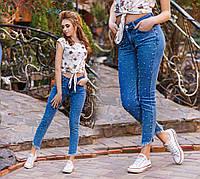 Джинсы женские ,джинс стрейч Турция качество люкс жемчуг на клепке ,не пришит ,держится отлично дг№4634
