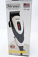 Машинка для стрижки волос Straus ST 108, фото 1