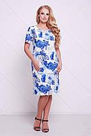 Женское Классическое платье-футляр АДЕЛЬ белое (54-60)