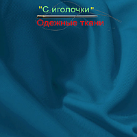 Микромасло голубая бирюза
