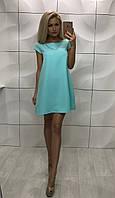 Модное платье Maxima !, фото 1
