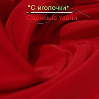 Микромасло красное