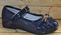 Детские туфли для девочек размеры 26-29