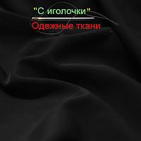 Микромасло черный