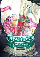 Грунт «Щедра земля» 25,0 литров