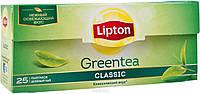 Чай Липтон пaк 25 Green Classic
