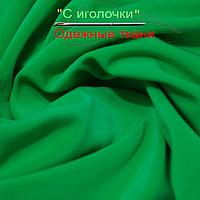 Микромасло зеленый