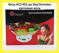 Весы ACS KE2 до 5kg Domotec кухонные весы!Опт