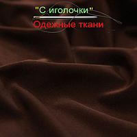 Микромасло шоколад