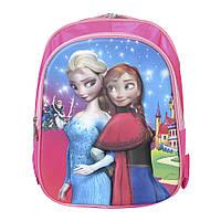 Повседневный школьный рюкзак Ледяное Сердце (розовый)