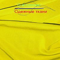 Микромасло желтый