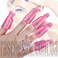 Клипсы для снятия гель лака 5шт/уп розовые (пластиковые, многоразового использования)