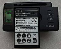 Универсальное зарядное устройство для аккумуляторов смартфонов жабка ЗУ зарядний пристрій краб зарядка