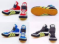 Обувь для борьбы (борцовки) замшевые детские и взрослые Zelart OB-4858 от 33 до 44 размера