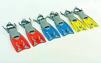 Ласты детские с открытой пяткой (пяточный ремень) ZEL  (р-р L-XL-32-37,жёлт,син,крас)
