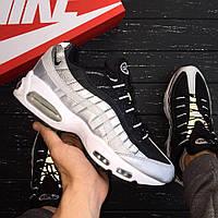 Размеры 43-45!!!! Мужские кроссовки Nike Air Max 95 Silver / найк /Silver / реплика (1:1 к оригиналу)