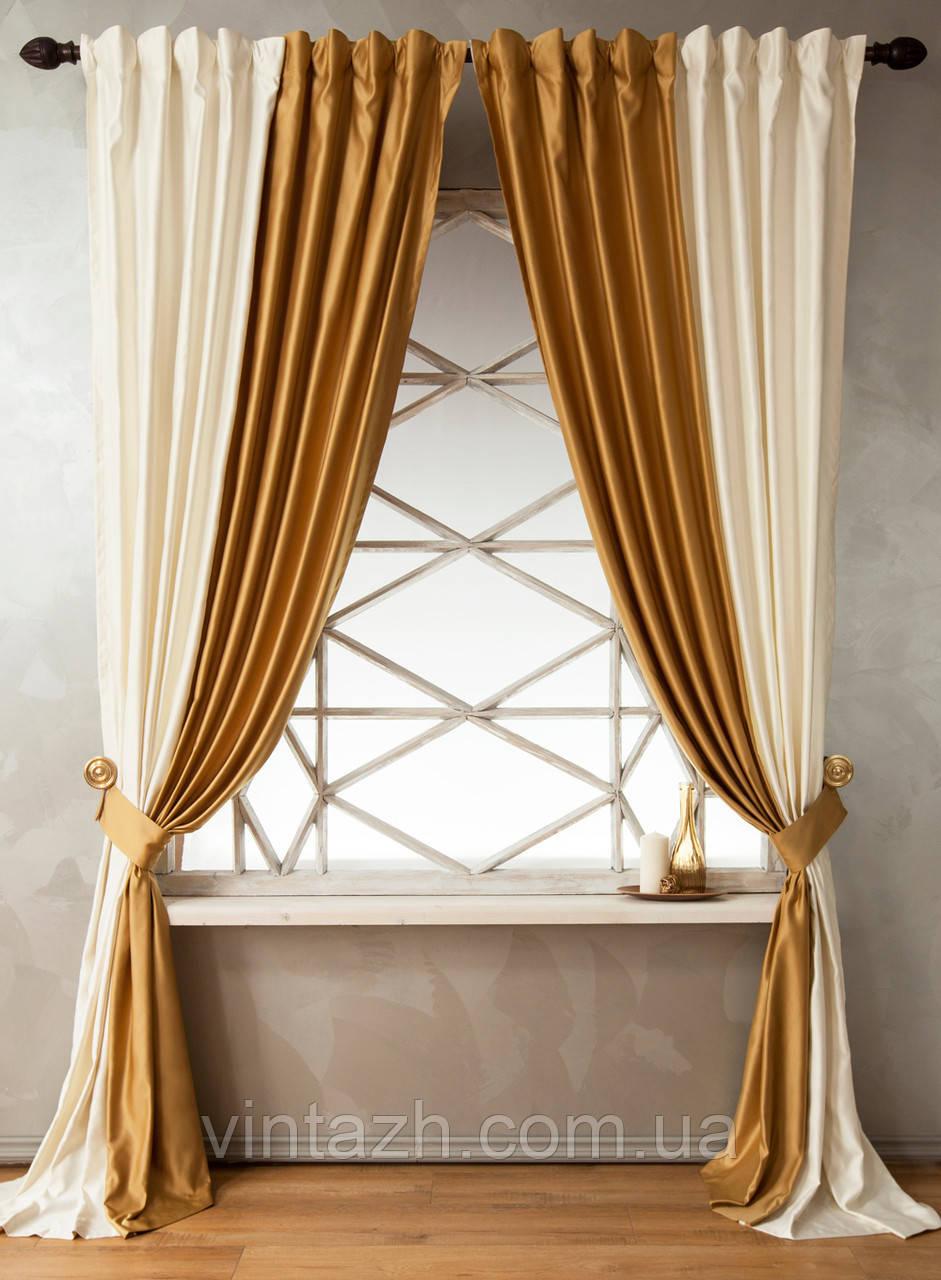 Комплект штор из атласа в интернет магазине
