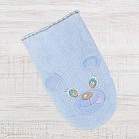 Рукавичка- Варежка для купания новорожденных 25*14см, Хлопок-Махра ,В наличии все цвета голубой