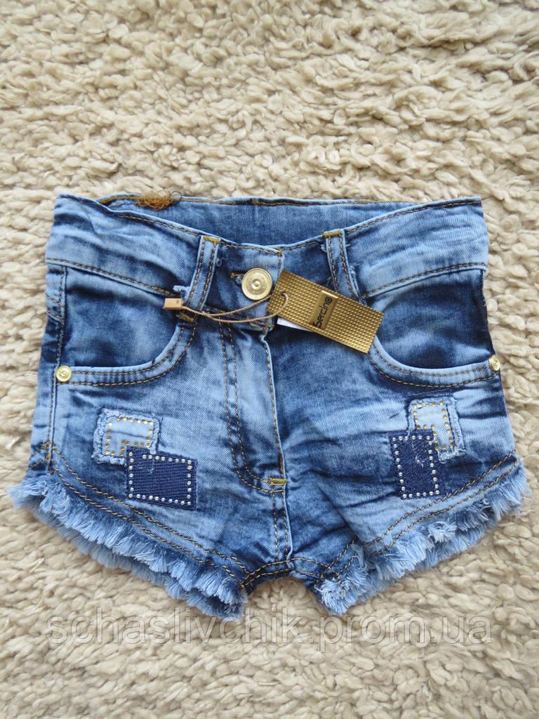 Sercino 3-7 джинсовые шорты бриджи для девочек