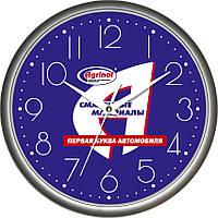 Часы настенные с логотипом, символикой Classic (300х300 мм) [Пластик]