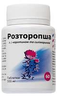 Диетическая добавка Расторопша 500 мг 60 шт
