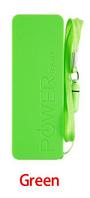 Зеленое портативное USB зарядное устройство 5600 mA