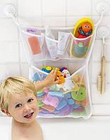 Органайзер на присосках в ванну для детских игрушек