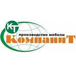 «КОМПАНИТ» повышает цены на 5 %
