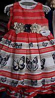 Нарядное кораловое платье с бабочками для девочки
