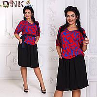 Костюм женский юбка-шорты и блуза большого размера