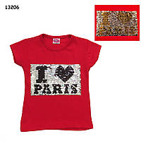 Футболка I love Paris для девочки (двусторонние пайетки). 86, 110, 122 см