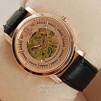 Часы Omega Black/Pink-Gold/Pink-Gold