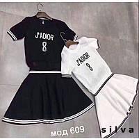 """Юбочный костюм """"J'ADIOR 8"""" 609 (НКН)"""