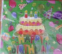 Салфетки Праздничные Зеленые Happy Birthday 10 шт