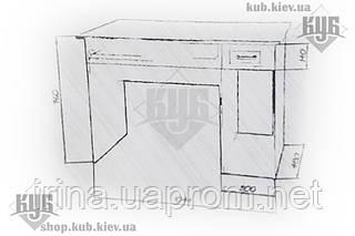 Стол компьютерный Т-1
