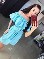 Женское платье с воланом и открытыми плечами