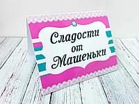 Карточки для CandyBar