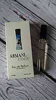 Парфюмерия с феромонами Giorgio Armani Armani Code 10мл