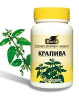 Крапива 90 таблеток Биола ТМ