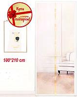 Антимоскитная сетка на двери на магнитах 100х210см