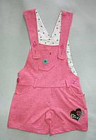 Детский трикотажный комбинезон с шортами для девочек 4-7 лет