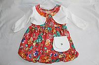 Нарядный комплект для девочки (платье+болеро+сумочка), 1, 2 года