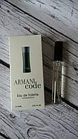 Парфюмерия с феромонами Armani Code 10мл, фото 1