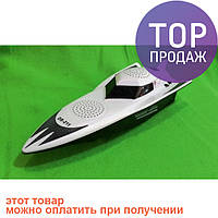 Колонка-катер портативная DS-211, HI-FI SHIP Speaker / переносная колонка