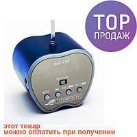 Портативная акустическая система (Mini Speaker) WS-758 с MP3- плеером и FM- радиоприйомником